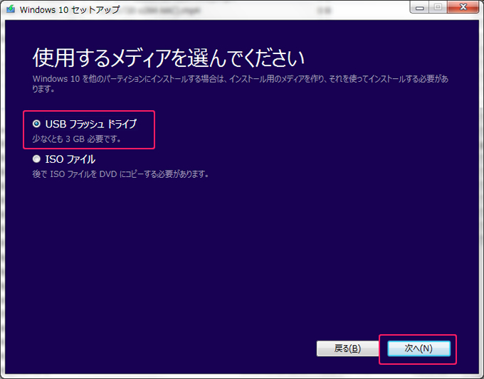 installmedia-usb-dvd_04