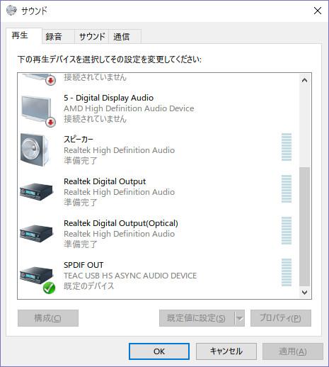 sound_device