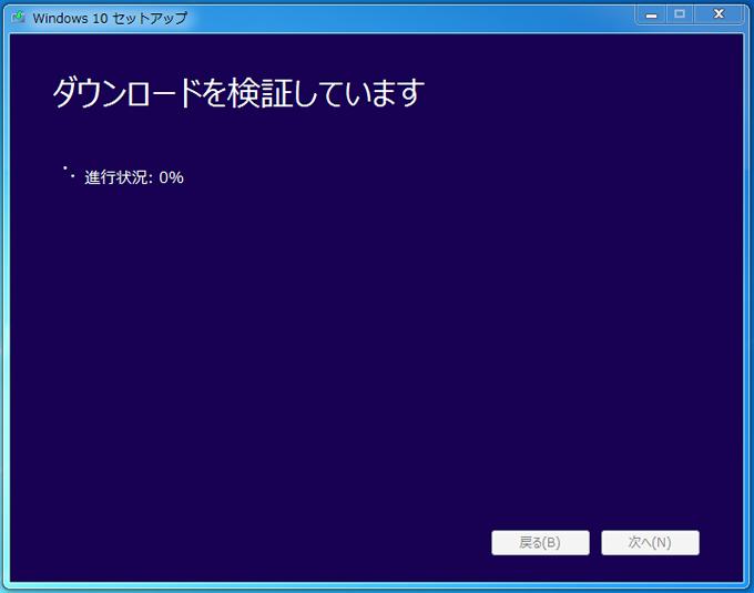 upgrade-installmedia_03