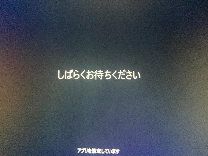 upgrade-installmedia_20
