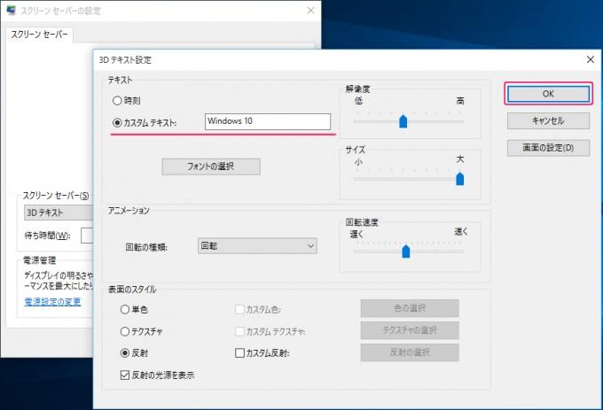 SetScreenSaver07