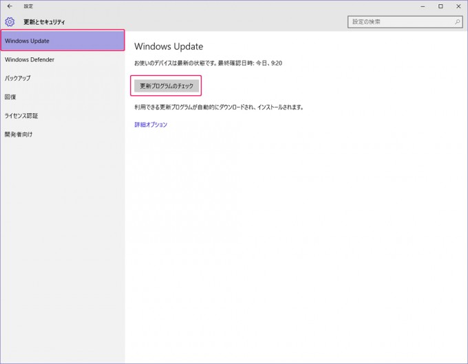 WindowsUpdate01