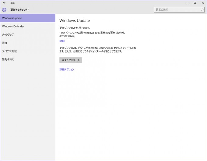 WindowsUpdateXX1