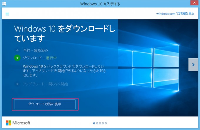 Win10Upgrade01