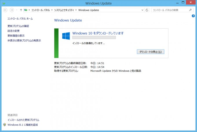 Win10Upgrade03