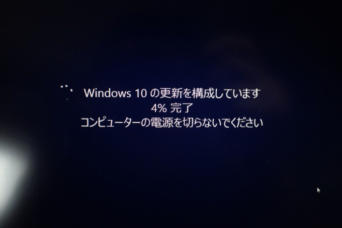 Win10Upgrade07