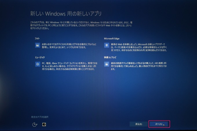 Win10Upgrade11