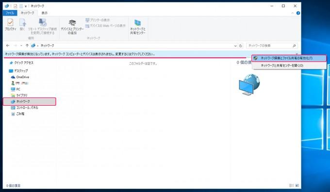 FileShare02