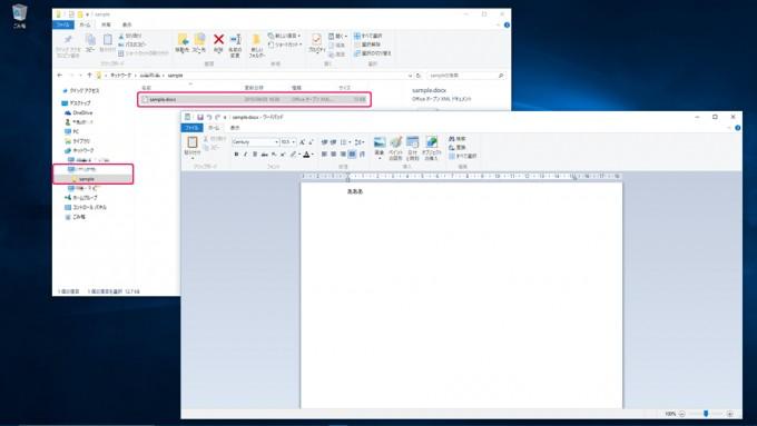 FileShare05