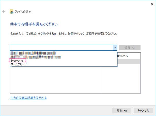 FileShare08