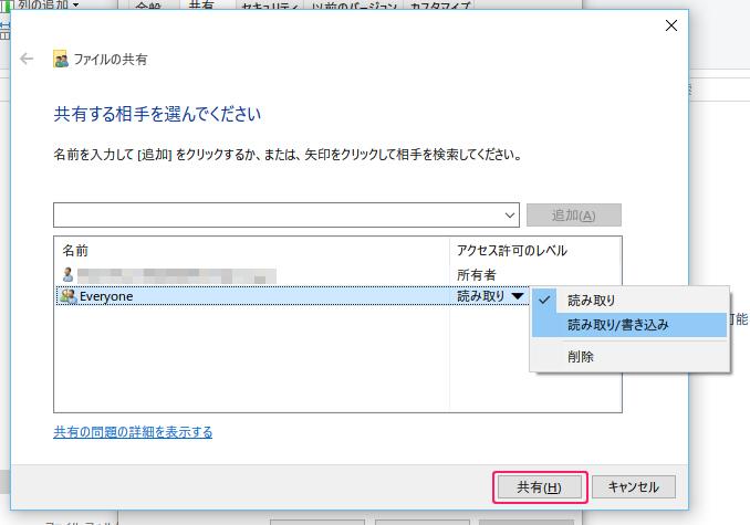 FileShare10
