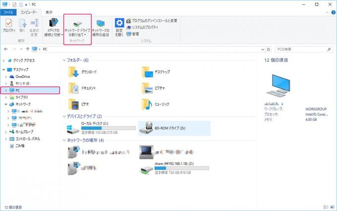FileShare11