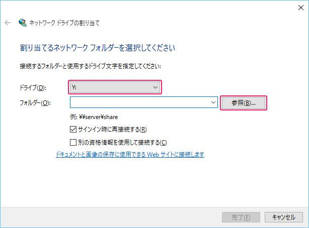 FileShare13