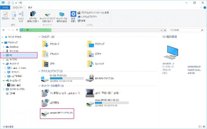 FileShare15