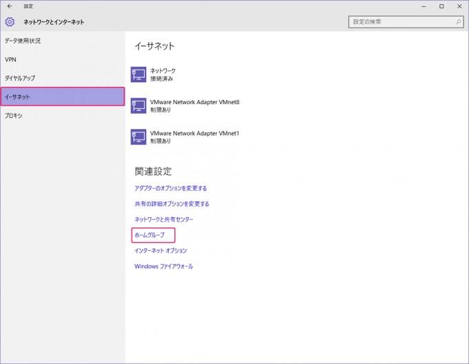 FileShare2_01