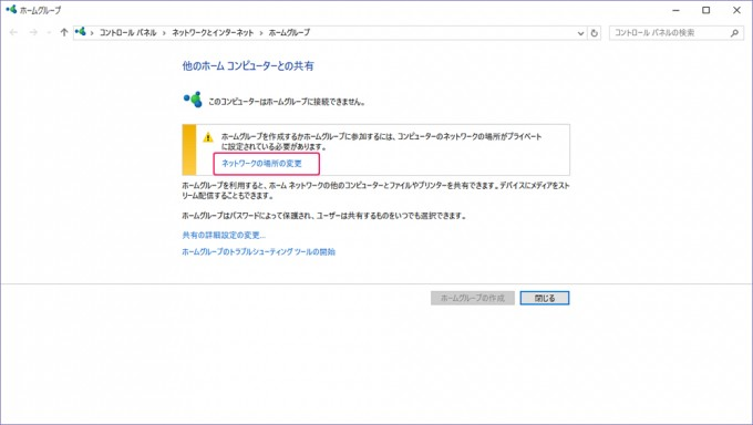 FileShare2_02