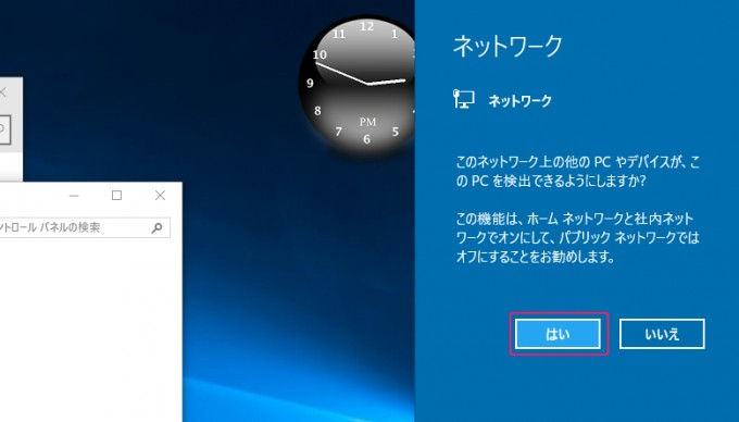 FileShare2_03