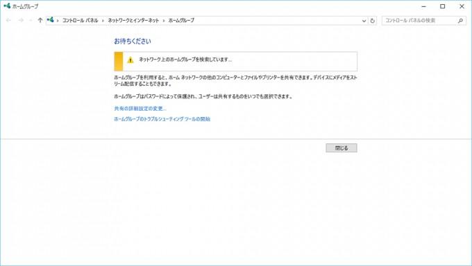 FileShare2_04