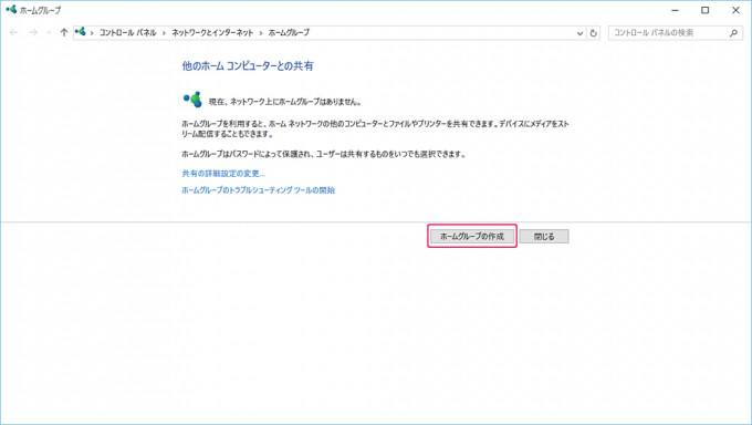 FileShare2_05