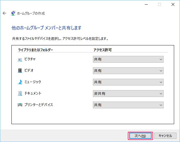 FileShare2_07