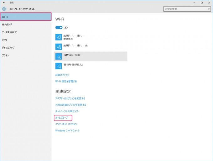 FileShare2_10