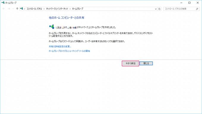 FileShare2_11