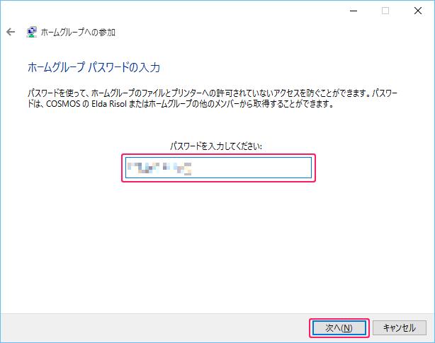 FileShare2_14