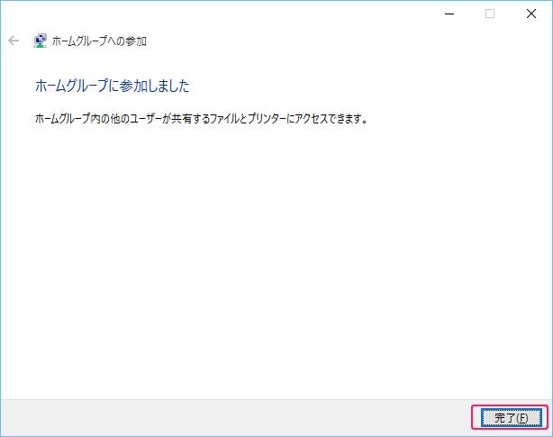 FileShare2_15