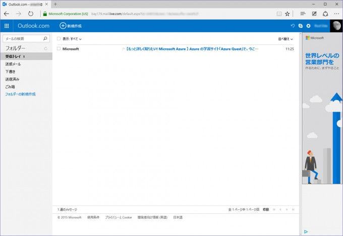 OfficeOnline02