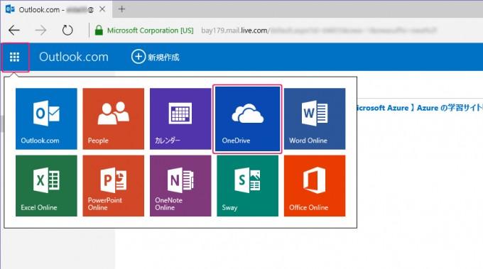 OfficeOnline03