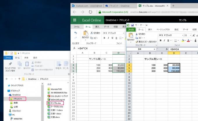 OfficeOnline11
