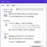 FolderOption00