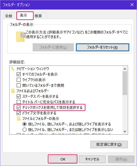 FolderOption004