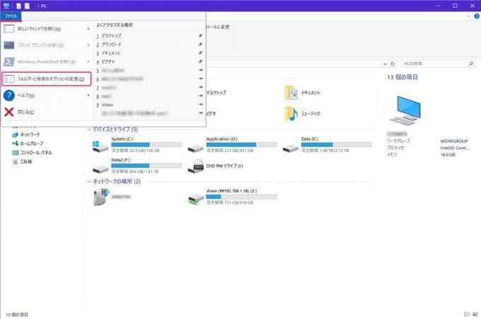 FolderOption01