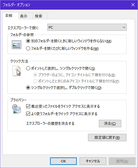FolderOption02