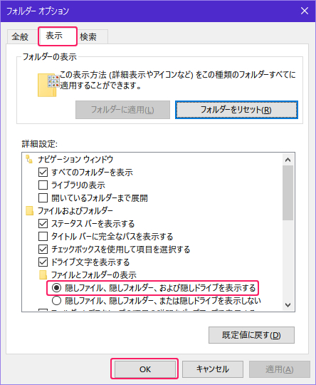 FolderOption04