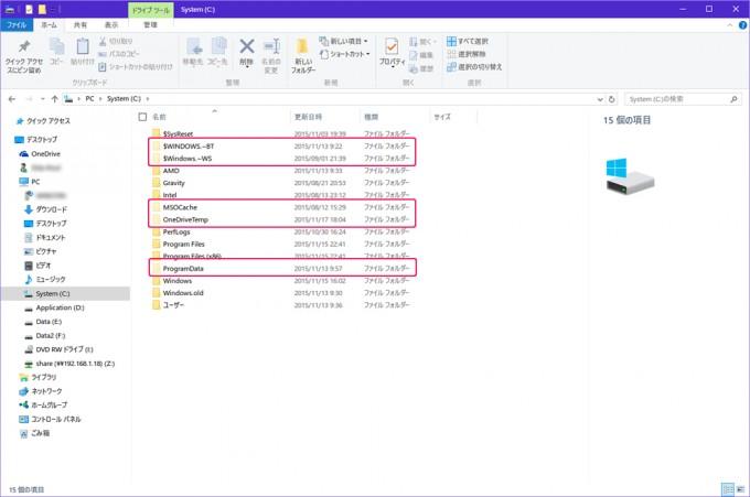 FolderOption12