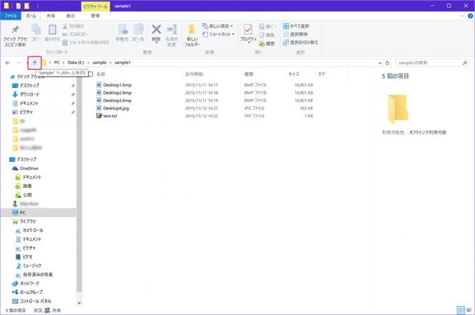 EXP_AddressBar_05