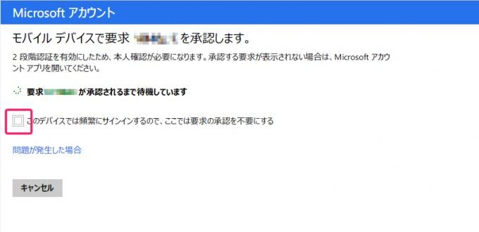usage56_01