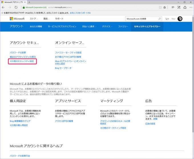 usage56_04