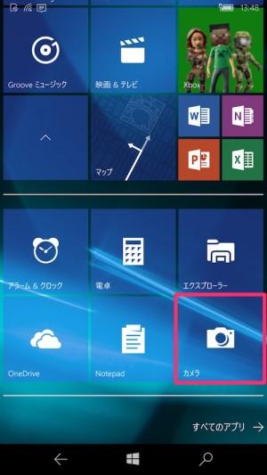 usage58_12