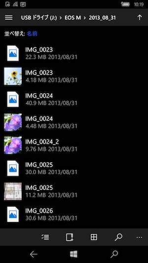 usage59_04