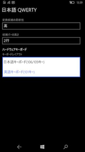 usage59_07