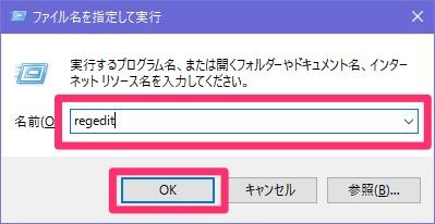 IP-NotComeDown_05