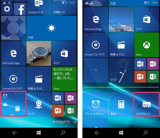 Mobile_ScreenShot_03