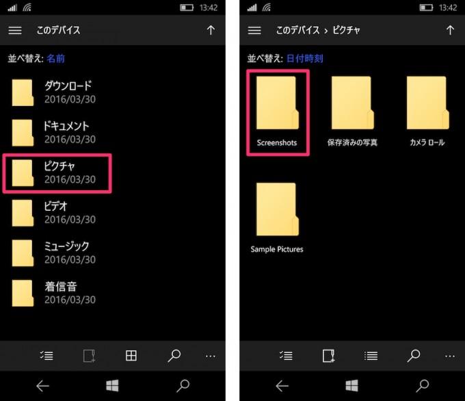 Mobile_ScreenShot_06