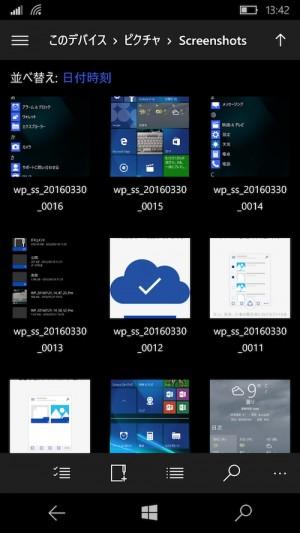 Mobile_ScreenShot_07