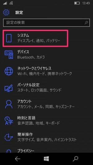 Mobile_ScreenShot_08