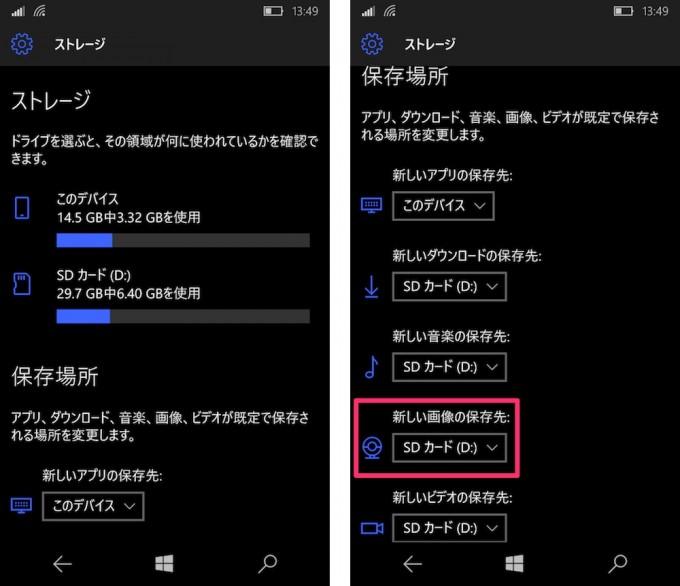 Mobile_ScreenShot_11