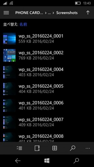 Mobile_ScreenShot_14